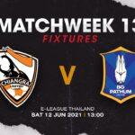 ライブ配信!!! Chiangrai F.C. (東京ヴェルディeスポーツ)vs BG Pathum United   E-LEAGUE 2021   MATCHWEEK 13