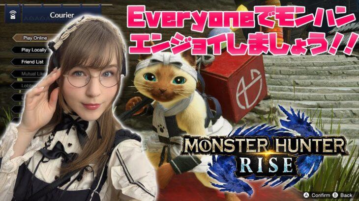 Everyoneでモンハンライズしよう!! [ゲーム] 日本語・Japanese
