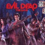【死霊のはらわた】伝説のカルト映画まさかの非対称ゲームで登場? 最新情報まとめ【 ホラーゲーム 実況 】Evil Dead  The Game