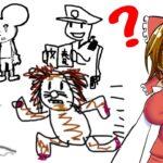 お絵かき伝言ゲームで遊ぶ動画【Gartic Phone】