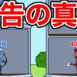 広告で流れまくったこのゲームは一体どんなゲームなのか?【Hero Castle  Wars】