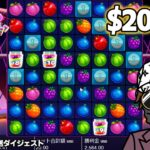 🔥Jam2がやる気満々!?今回のJam2は一味違う!【オンラインカジノ】【kaekae】【BONS】