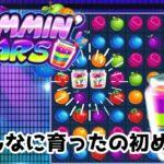 【オンラインカジノ】Jammin Jars(ジャミンジャーズ)がデレた&今期おもしろ新台もデレた【先週収支まとめ】
