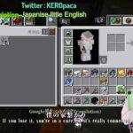 【Minecraft】 のんびりゲーム雑談【Vtuver LIVE】