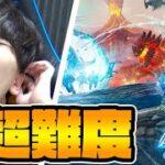 何時間もモンスターに〇され続けるゲーム-PART1-【ark survival evolved(Genesis)】