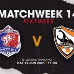 ライブ配信!!! Port F.C. vs Chiangrai F.C. (東京ヴェルディeスポーツ)| E-LEAGUE 2021 | MATCHWEEK 14