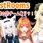 【Quest Rooms】起きたら罰ゲーム有りのゲームになってた【#バカタレドラゴンズ】