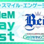 ゲーム「アイドルマスター SideM GROWING STARS」 Beit/スマイル・エンゲージ SideM Play List【アイドルマスター】