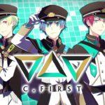 アプリゲーム「アイドルマスター SideM GROWING STARS」C.FIRST紹介PV【アイドルマスター】