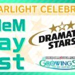 ゲーム「アイドルマスター SideM GROWING STARS」 DRAMATIC STARS/STARLIGHT CELEBRATE! SideM Play List【アイドルマスター】