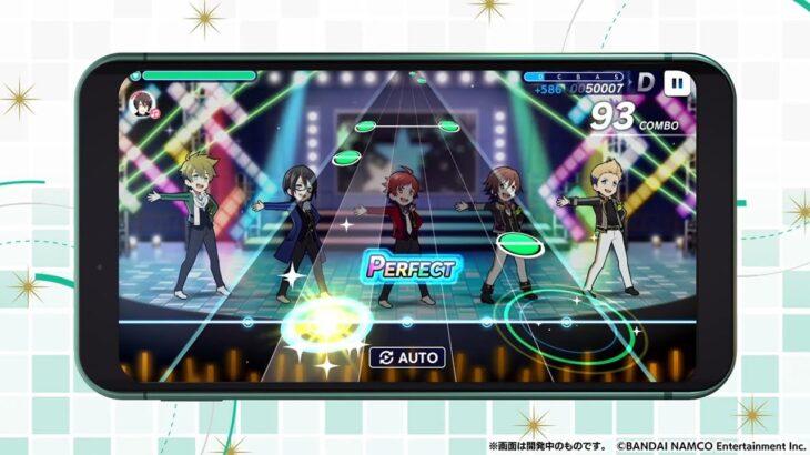 ゲーム「アイドルマスター SideM GROWING STARS」ゲーム紹介:LIVESTAGEパート【アイドルマスター】