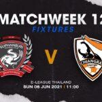 ライブ配信!!! Suphanburi F.C. vs Chiangrai F.C. (東京ヴェルディeスポーツ)  E-LEAGUE 2021   MATCHWEEK 12