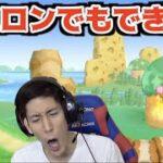 【協力】カービィはコハロンでもできるゲームの一つです【星のカービィ Wii #1】