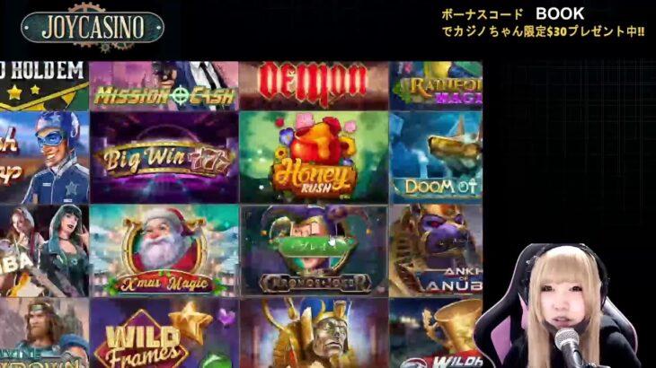 【オンラインカジノ】スロット , ストリームライブ配信【オンラインcasino】online casino slots , 온라인카지노