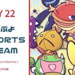 ぷよぷよeスポーツ steam シンガポール地域レート1位目指す! 22日目 後撃ちの難易度高ない?
