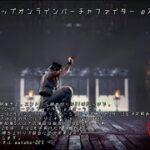 バーチャファイターeスポーツ 大会宣伝プレマ配信2