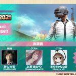 テルルeスポーツ2021vol.3〜PUBG MOBILE〜