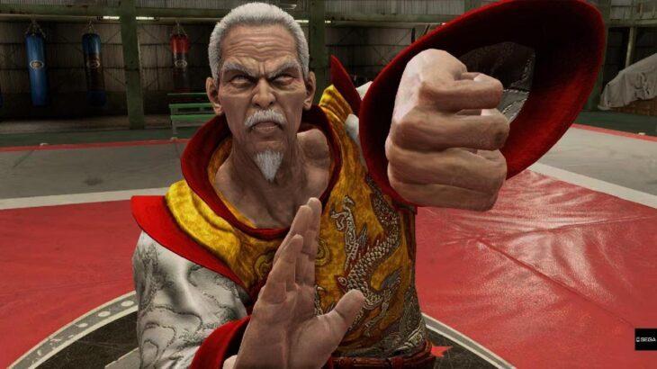 バーチャファイター eスポーツ 世界1位ラウ 大魔王の脅威 Virtua Fighter esports