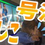 よしこちゃん号泣;; in 新大久保eスポーツカフェ 【KUN 50人クラフト #shorts】