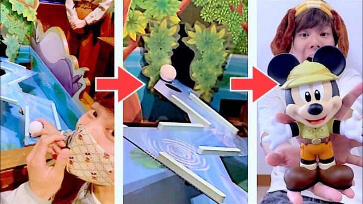【超難関】ディズニーミニゲーム初挑戦でミラクルが起きた‼️【ジャングルカーニバル】