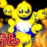 【ゆっくり実況】「 ぱおん 」が襲ってくるネットで話題のホラーゲームが面白すぎた!?マジでぴえん超えて ぱおん!!【たくっち】