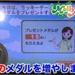 【メダルゲーム】簡単に稼げる神台で無料のメダルを増やしまくる! モーリーファンタジー