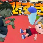 本田翼さん監修ゲームでフルボッコにされるww【にょろっこ】
