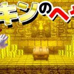 【ゲーム遊び】#04 スーパーマリオ オデッセイ 砂漠の遺跡で金の部屋を発見!【アナケナ&カルちゃん】Super Mario Odyssey