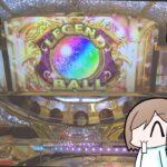 【メダルゲーム】某ボウリング場の預けメダル1万枚にしたい 第3期 ㊲【グランドクロスレジェンド】