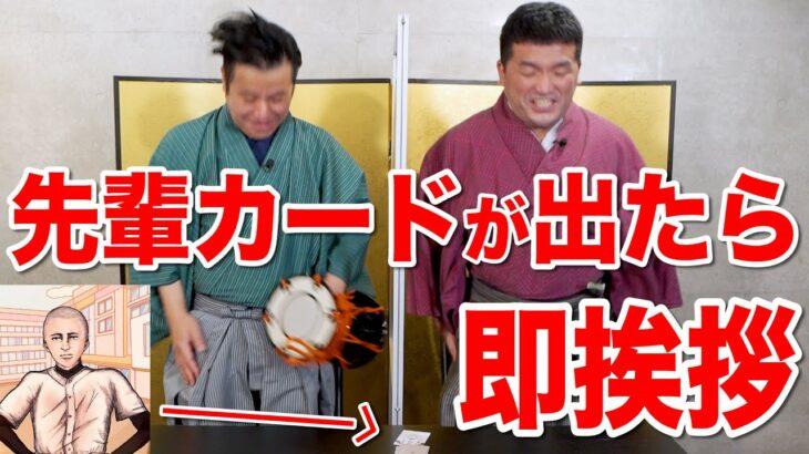 【対決】最新カードゲームで負けたら罰ゲーム「野球部の1年ゲーム」でガチ勝負!
