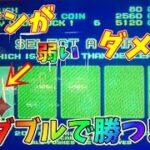 【メダルゲーム実況】目指せ一撃配当!ゆるハラスロット紀行 #21