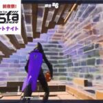 【第3回スタスタ】フォートナイト【スタンダード岩手発×eスポーツ大会】