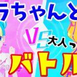 【アイカツプラネット 】初!サラちゃんとバトル ペガサスエンジェル使用 ゲーム 4弾 Magical Door
