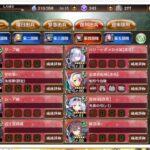 2021・07・03。復刻尼崎城がほしい!!#尼崎城#ゲーム#御城プロジェクト