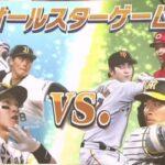 7月16日プロ野球ニュース【オールスターゲーム 2021】2年ぶりのオールスター!菊池 涼介(31)ホームラン、2ランを放つなど、4安打の固め打ちでMVPに輝いた!
