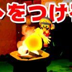 【ゲーム遊び】#78 スーパーマリオ3Dワールド フラワー3と4 ゲキむずコースで火をつけろ はじめての3Dワールドを2人でいくぞ!【アナケナ&カルちゃん】Super Mario 3D World