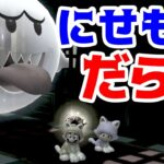 【ゲーム遊び】#79 スーパーマリオ3Dワールド フラワー5と6 ニセモノだらけ はじめての3Dワールドを2人でいくぞ!【アナケナ&カルちゃん】Super Mario 3D World