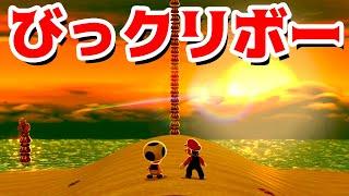 【ゲーム遊び】#81 スーパーマリオ3Dワールド フラワー9と10 たかすぎるビックリボー はじめての3Dワールドを2人でいくぞ!【アナケナ&カルちゃん】Super Mario 3D World