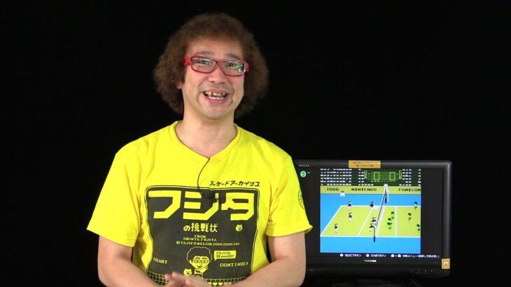 【ゲーム芸人フジタの挑戦第81回】バレーボール(任天堂)