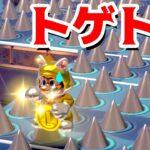 【ゲーム遊び】#82 スーパーマリオ3Dワールド フラワー11 トゲトゲじごく はじめての3Dワールドを2人でいくぞ!【アナケナ&カルちゃん】Super Mario 3D World