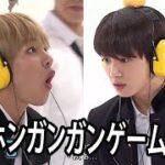【BTS日本語字幕】バンタンイヤホンガンガンゲーム