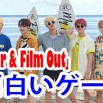 【BTS 日本語 字幕】BTS 「Butter & Film Out」 面白いゲームVLive 走れバンタン 2021 年7月6