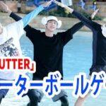【BTS日本語字幕】BTS「BUTTER」ウォーターボールゲーム Live 走れバンタン 2021 年7月4