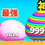巨大ぷよぷよボール作りゲームをやりこんだらやばい数になった【 Blob Merge 3D 】