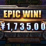 【オンラインカジノ】10円ベットで100回スピンしてみた【Bons Casino】