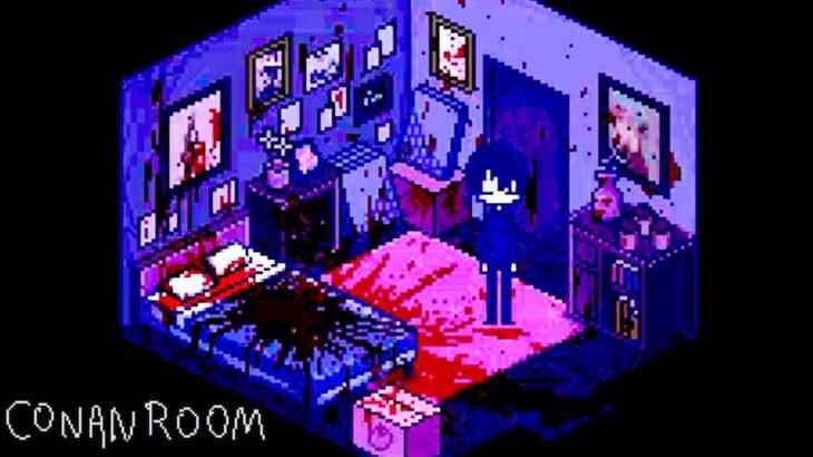 恋人を殺された男のホラー脱出ゲームが衝撃の内容だった「 CONANROOM 」