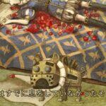 荘園の夜嵐の「サプライズ」ゲーム~ポストマンの物語~(CV. 村瀬歩)【IdentityV第五人格 三周年】