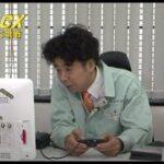 ゲームセンターCX 『ESWAT』に挑戦
