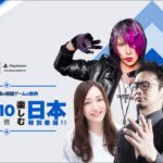世界最大規模の格闘ゲームの祭典「Evo コミュニティシリーズを10倍楽しむ日本特別番組」