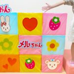 メルちゃん 巨大 当てクジ チャレンジ おもちゃ ゲーム / Giant Smash Box Surprise Mell-chan Toys